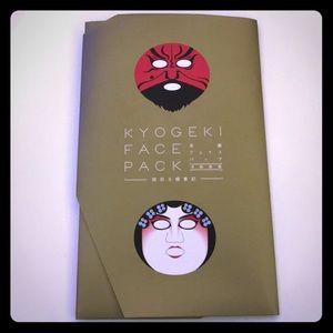 New Kyogeki Japanese Face Mask